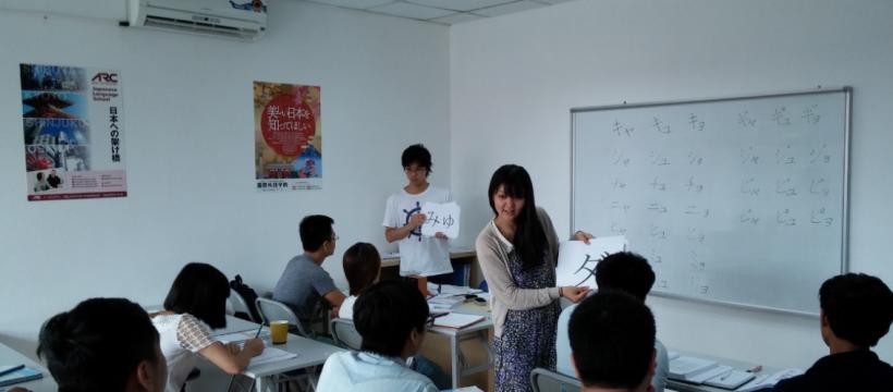 Hình ảnh 1 trung tâm tiếng Nhật đang dạy tiếng